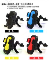 air conditioner brands - 360 degree sucker car outlet mobile phone carrier mobile phone support vehicle air conditioner port navigation mobile phone support