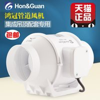 Wholesale Hong crown integrated ceiling fan S inch kitchen toilet ventilator mute strong exhaust fan