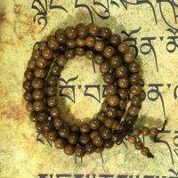 Chaud! Mode Vintage Wenge perles en bois naturel Stretch Bracelet en bois Hommes faits à la main 108 Bouddha Bracelets Bangle cadeau Charme N1061