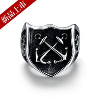 ancient shields - Hot style in Europe and the popular personality shields restoring ancient ways ring and foreign trade man titanium steel bracelet