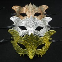 ancient props - on sale Halloween mask ancient monster mask masquerade party mask party prop mardi gras costume gold silver copper