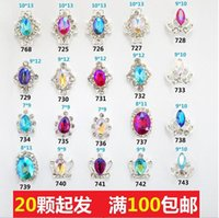 Wholesale NEW nail stick accessories nail diamond Nail alloy jewelry Delicate nail accessories and drilling per