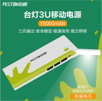 Wholesale Bai Tong Ma mobile power mobile phone tablet general U with light A intelligent fast charging charging treasure