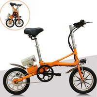 Wholesale 14 inch electric folding bicycle V W one second folding electric bike mini city ebike for adult