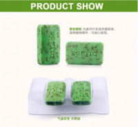 Wholesale Powerful Seaweed Slimming Firm Skin Soap Fat Burning Weight Lose Body Smooth Whitening Care Remove goose bumps pimples g
