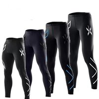 Wholesale 2XU Unisex Compression Fitness Tights Pants Leggings Jogging Superelastic Stretch Pants Marathon Breathable Outdoor Sports Trousers LC417