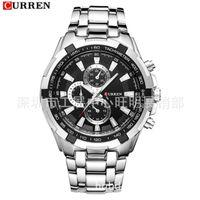 big buckle card - The CURREN card Ryan watch fashion big dial leisure business Men quartz watch waterproof wrist watch
