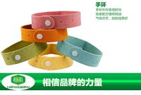 Wholesale Natural mosquito repellent plants mosquito repellent bracelet
