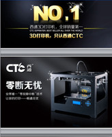 Wholesale whole sale brand new BLACK coloer NEW CTC D Printer Dual Extruder MK8 Factory Direct Lowest Price ABS PLA