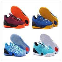 brazil shoes - High Quality Basketball Shoes KB IX Elite Easter Brazil Low Men Sneakers Trainers Shoes Size