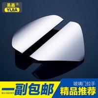 balcony door handle - Yi Jia thick glass door handle solid triangle kitchen bathroom balcony door handle handle