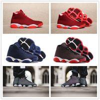 b school - 2016 Top quality Retro Future Weaving Men s Basketball Shoes Airs Horizon PRM PSNY Public School Sports Training Sneakers Size