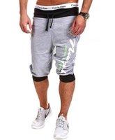 basketball shorts design - 2016 Summer Hip Hop Men Gym Letter Printing Sport Shorts Men Pacthwork Design Basketball Shorts Gym Clothing XL K17