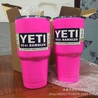 12 oz bottles - YETI oz oz oz YETI Cup oz oz pink oz pink colorful cups oz oz oz Bottle Colster Rambler Mug Tumbler Stainless Steel