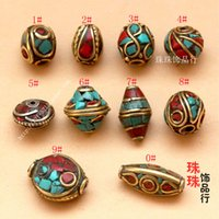 Wholesale DIY jewelry accessories beads solid copper beads old Tibetan beads retro Nepal Handmade beads beads