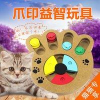 Educational Supplies - Creative Cat Toys Cat Footprints Educational Toys Prisoner Mouse Pet Toys Cat Supplies Pet Products M
