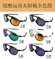 adult amazon - 6016 in Europe and America most sports sunglasses glare goggles sunglasses fashion glasses cycling Amazon