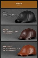 advance hats - real Leather Men older thickening cap leather cowhide hat winter earmuffs beret warm advance hats and leisure