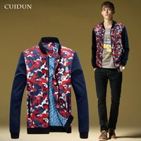 baseball codes - 2016 new men s jacket spring and autumn thin section of recreational baseball uniform camouflage jacket for men code