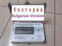 Wholesale Newest Bulgarian language th Generation comparative reports dual core Quantum Magnetic Resonance Analyzer DHL