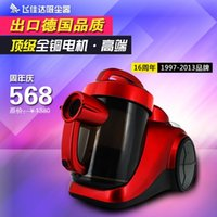 Wholesale Lara mowery fjd vacuum cleaner large household consumables vacuum cleaner high power