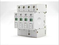 Wholesale pieces P kA V AC Din Rail SPD low voltage Surge Protective Device ship by fedex or dhl