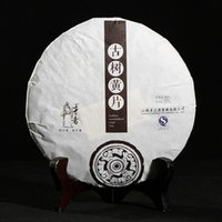 aged puerh - Free delivery At the age of pu er tea g Raw puer tea Slimming tea Beauty tea Organic Green Tea puerh