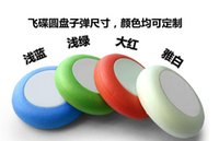 Wholesale White Toy Guns Accessories New Mini Foam Frisbee Soft Disk Gun Bullets for Nerf Gun toys TOP1292