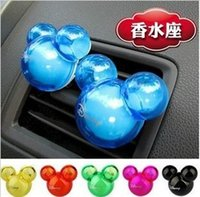 Wholesale Bo Zhong Mitch trade capsules fragrant car outlet air incense car perfume g Mitch perfume
