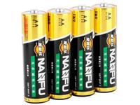 aa zinc carbon battery - NanFu Battery Super High Discharge A High Drain ICR18650 Battery Cells Powerful Aspire mah Cell Hybrid IMR Ecig Batteries