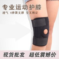 Wholesale Professional outdoor Mountaineering knee movement Custom cycling basketball running spring summer gear breathable fitness