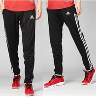 basketball fitness - A2016 Men Gym Training Basketball Soccer Sweatpants Joggers Fitness Trousers Anti sweat Breathable Riding Sport Pants Feet