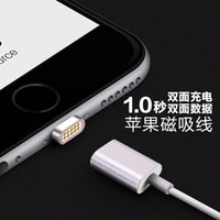 Wholesale Metal Micro Magnetic charger Cable High Speed Charger Data Sync USB date Cables Charging adapter For iphone