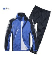 Wholesale Spring and autumn men sport suit adult early morning runs men tracksuits adult clothing size L XL colors T888