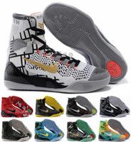 Wholesale 2016 Kobe Elite Basketball Shoes Black Mamba Mens Weaving High Top Basketball Shoes KB Trainers Sneakers Shoes Size