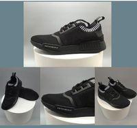big lite - NMD Big size Eur Japan Originals S81849 Black Monochrome Mesh Triple Black With BOX LITE Limited Edition Primeknit
