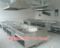 Wholesale Tin processing manufacturers central air conditioning pipe processing oil suction pipe in the kitchen