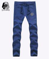Wholesale 2016 New Arrival Fashion Brand Men Lastkings Clothing Casual Slim Fit Cotton Long Pants Mens Sweatpants