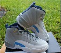 air wave - 2016 Air Jordan Retro Wolf Grey Men Basketball Shoes Jordan Original Quality Jordan Cool Grey Shoes Men