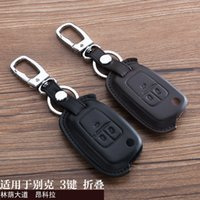 Wholesale For Buick Opel Park Avenue ENCORE Mokka Car Keychain Genuine Leather Car Key Case Cover Buttons Folding Car Key Chain Ring Accessory