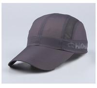 baseball cap brim material - 2016 Summer Adjustable Quick Drying Waterproof Material Fluorescence Color Baseball Cap Sports Hat