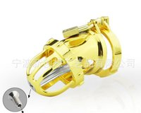advanced sounds - Advance Gold Urethral sound Chastity cage with high quality Stainless steel penis ring Chastity lock for Anti Erection
