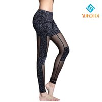 Wholesale 2016 NEW Women s Sports yoga pant Workout Gym Training Fitness Elastic Leggings Pants Body building elasticity Athletic Clothes