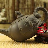 antique tea pot set - Freeshipping antique pumpkin pot yixing teapot authentic purple clay pot Kongfu tea set cc chinese famous clay craft