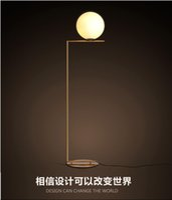 Wholesale 2016 new design north Europe LED individuation Glass globe floor light bedside light floor lights AC85 V light fixture LED light