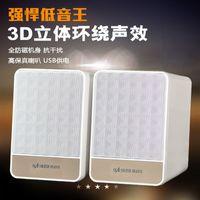 Wholesale Yayun Shi usb2 computer audio subwoofer laptop mini speaker stereo