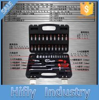 Wholesale Auto Repair Tools Wrench Set Hand Tools Car Repair Tools in Car Chrome Vanadium Steel Socket Tool Set