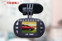 Wholesale HD P IR LED Car DVR Full LAMP SUPER HD driving recorder