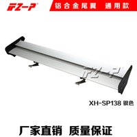Wholesale Automobile tail free punch Aluminum Alloy tail hatchback general wing exterior double modified tail