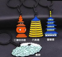 attraction ring - Hangzhou West Lake tourism Attractions modeling keychain creative novel key ring Lei Feng tower Broken bridge custom made logo